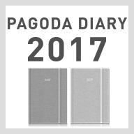 2017년 다이어리 배포